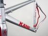 783 carbon aluminum frame _ non drive