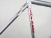 783 carbon aluminum frame _ seat tube