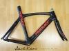 custom painted ridley noah _ kane bicycles.jpg